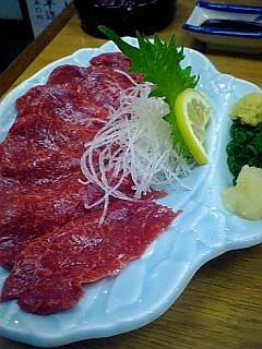桜肉の刺身