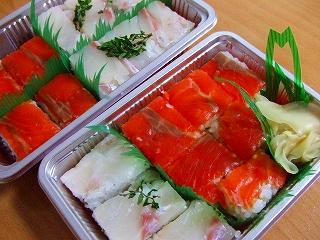 鯛とスモークサーモンの押し寿司