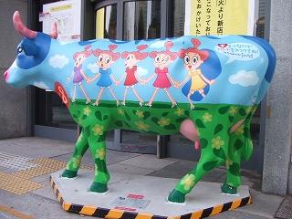 cow モーモーコニーちゃん1
