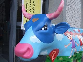 cow モーモーコニーちゃん2