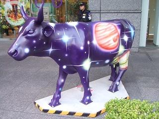 cow 牡牛座ギザ11次元2
