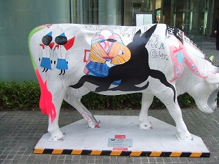 cow TWINS-this is a usagi
