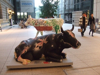 cow awakeとGrows Discreetly(Cow Version 2008)