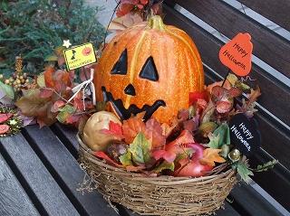 Sweet Halloween Night