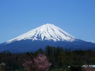 道の駅なるさわから見た富士