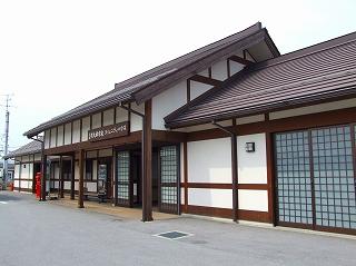 近江鉄道 多賀大社駅