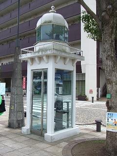 三笠公園の電話和ボックス